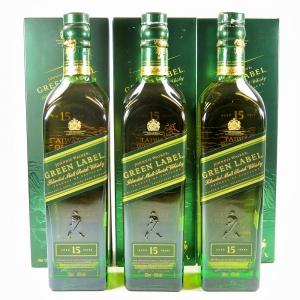 Johnnie Walker Green Label Taiwan Wonders 70cl x 3