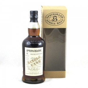 Springbank 1996 Madeira Cask 12 Year Old Front