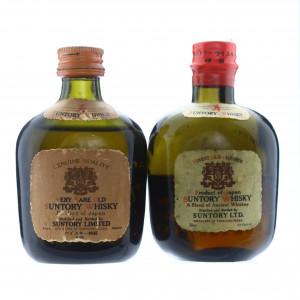Yamazaki Suntory Very Rare Old & Old Whisky Miniature x 2 1970s