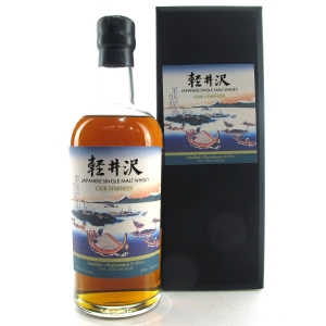 Karuizawa 1999/2000 Cask Strength 15th Edition