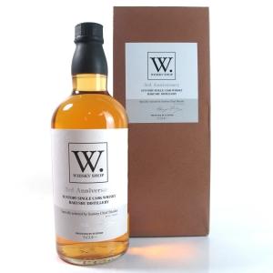 Hakushu 1999 Single Casks / Whisky Shop 3rd Anniversary