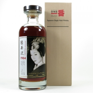 Karuizawa 1984 Single Cask #3186 / P9.COM