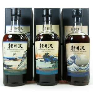 Karuizawa 1999/2000 Cask Strength 1st/2nd/3rd Edition 3 x 70cl