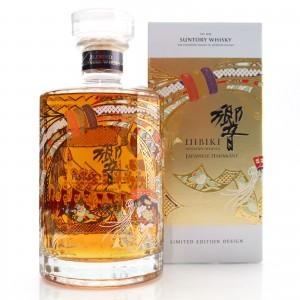 Hibiki Japanese Harmony 30th Anniversary Limited Edition