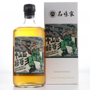 Shinobu Pure Malt Mizunara Oak / Connoisseur Society