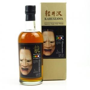 Karuizawa 1994 Noh Single Cask 21 Year Old #6149