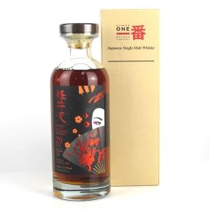 Karuizawa 1984 Single Cask 29 Year Old #8897 / Geisha Label