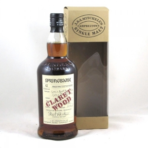 Springbank 12 Year Old Claret Wood Front 2