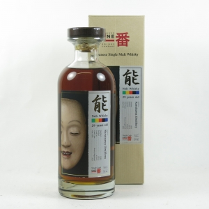 Karuizawa 1983 29 Year Old Noh Single Cask #5322 Front