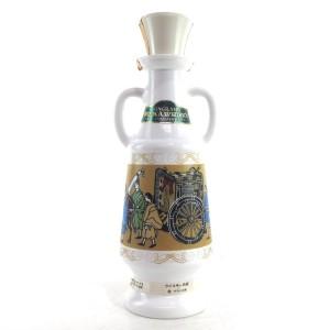 Nikka Kingsland Vase Decanter