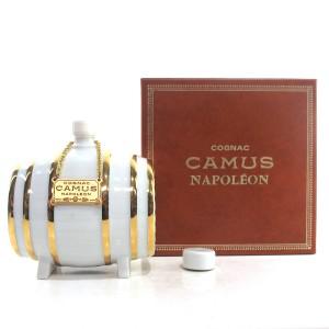 Camus Napoleon Cognac Barrel Decanter