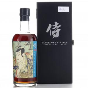 Karuizawa 1984 Single Cask 30 Year Old #3139 / Samurai