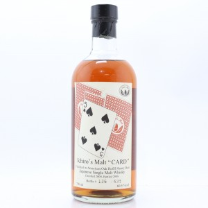 Hanyu 2000 Ichiro's Malt 'Card' #9601 / Five of Spades