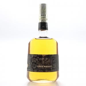 Suntory / Kotobukiya Torys De Luxe Whisky Decanter Pre-1963