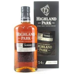 Highland Park 2003 Single Cask 14 Year Old #5708 / Taiwan Duty Free
