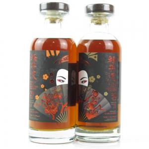 Karuizawa 29 and 30 Year Old Single Casks #8897 and #5347 / Geisha 2 x 70cl