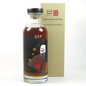 Karuizawa 29 Year Old Single Cask #8897 Front
