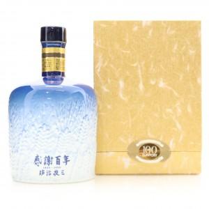 Suntory Whisky 100th Anniversary Decanter 1999