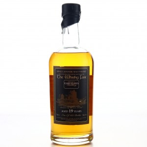 Karuizawa 1988 Single Cask 19 Year Old / Whisky Fair Limburg