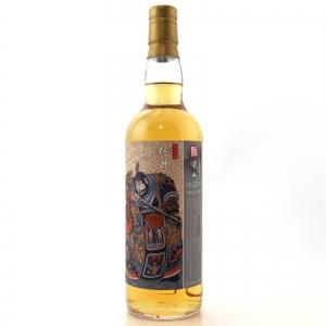 Springbank 1992 Whisky Agency 22 Year Old / The Drunken Master