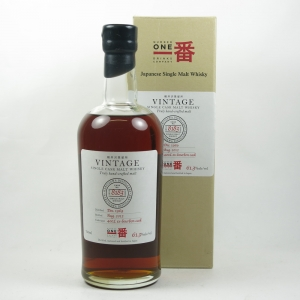Karuizawa 1969 Single Cask #8183 42 Year Old