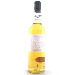 Springbank 2001 Duty Paid Sample 16 Year Old