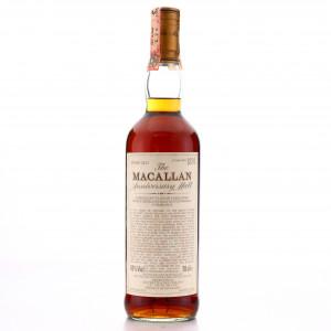 Macallan 1972 Anniversary Malt 25 Year Old / Giovinetti Import