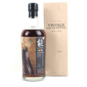 Karuizawa 1977 Noh Single Cask 30 Year Old #7026 / Kamiasobi - Ama