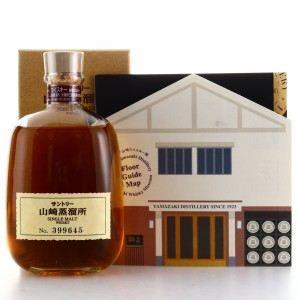 Yamazaki Distillery Exclusive 30cl / Includes Distillery Guide & Map