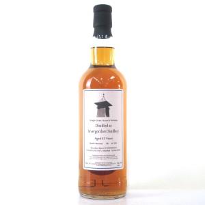 Invergordon 1973 Whisky Broker 43 Year Old