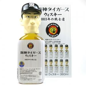 Hanshin Tigers Baseball Whisky / Mercian 360ml