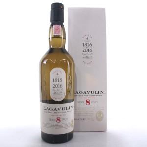 Lagavulin 8 Year Old Bicentenary Edition