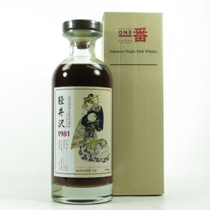 Karuizawa 1981 Single Cask #2042