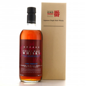 Karuizawa Cask Strength 4th Release