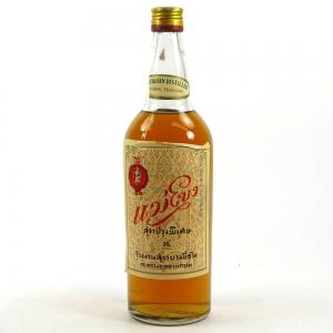 Bangyikhan Mekhong Thai Whisky
