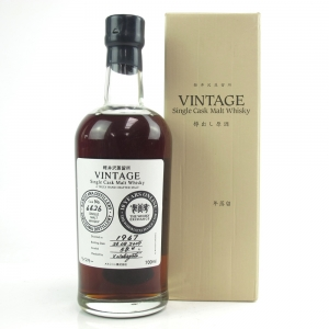 Karuizawa 1967 Single Cask 42 Year Old #6426 / TWE 10th Anniversary