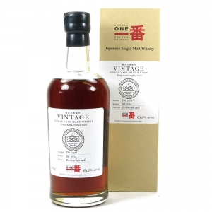 Karuizawa 1978 35 Year Old Single Cask #8383