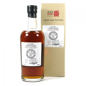 Karuizawa 1972 39 Year Old Single Cask #7038