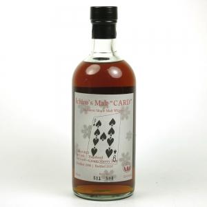 Hanyu 1990 Nine Of Spades #9022