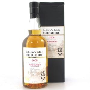 Chichibu 2008 Ichiro's Malt Single Cask / Malt Dream Cask #198