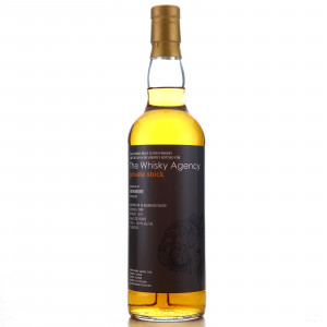 Bowmore 1989 Whisky Agency 22 Year Old Private Stock