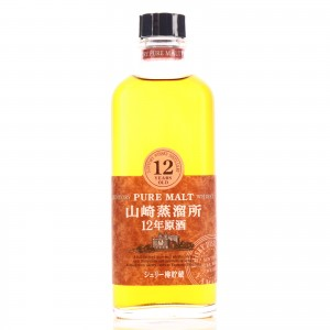 Yamazaki 12 Year Old Sherry Casks 15cl / Distillery Exclusive