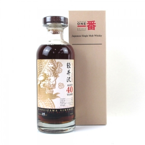 Karuizawa 1972 Single Cask 40 Year Old #8833 / Golden Dragon