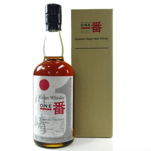 Kawasaki 1982 Single Sherry Cask #7411