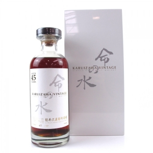 Karuizawa 45 Year Old Single Cask #1946 / Aqua of Life