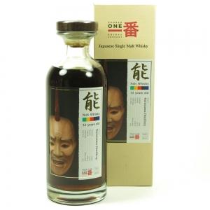 Karuizawa 1980 32 Year Old Noh Cask #7614
