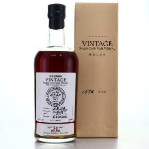 Karuizawa 1974 Single Cask 30 Year Old #4560