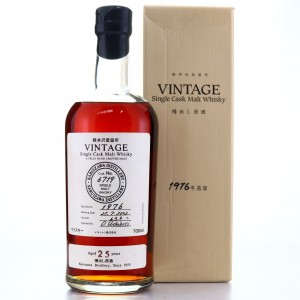 Karuizawa 1976 Single Cask 25 Year Old #6719