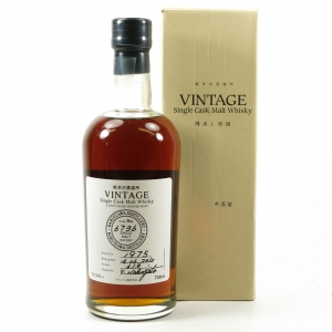 Karuizawa 1975 35 Year Old Single Cask #6736