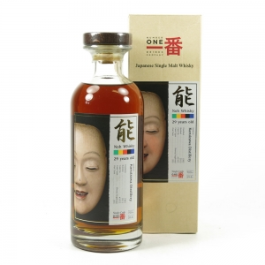 Karuizawa 1983 29 Year Old Noh Single Cask #5322